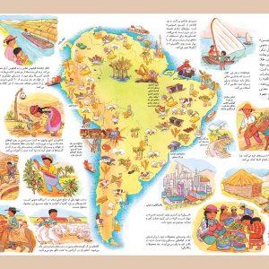 اطلس مصور کودکان، مردم جهان - انتشارات پیام بهاران